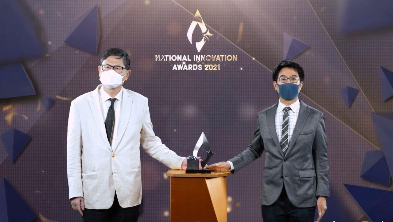 รางวัลนวัตกรรมแห่งชาติ ประจำปี 2564